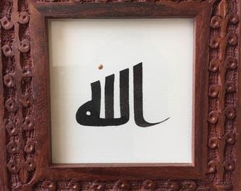 Allah / God in Arabic Kufi calligraphy, Black ink with 23ct Gold drop, in Free-Standing Carved Wood Frame