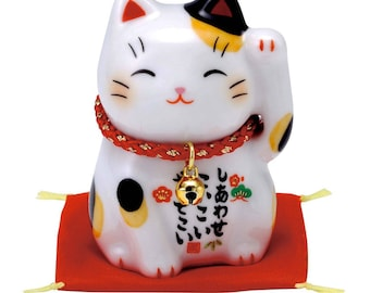 From Japan Beckoning Cat for Good Luck Manekineko 7531