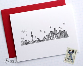 Beijing, China - Asia/Pacific - Instant Download Printable Art - City Skyline Series