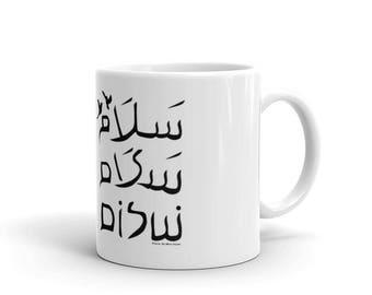 PEACE gradient Mug