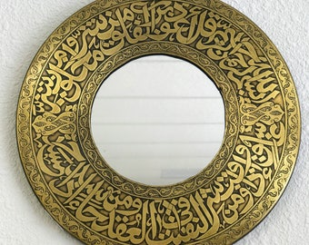 Handmade Arabic Calligraphy Wall Mirror