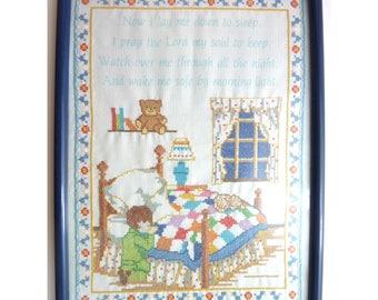 Cross Stitch Framed Childs Nursery Prayer Now I Lay Me Down To Sleep