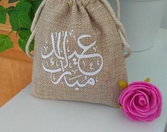 Giftbag (5 pieces) Eid Mubarak   Arabic Gift Bag   Linen Gift Bag   Gift Pouch   Handmade Gift