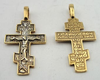 Jewela Antique cross Gold Silver Crucifix Pendant 24 gold plated (4043