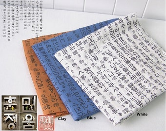 Cotton Polyester Fabric The First Korean Alphabet & Chinese Characters By The Yard