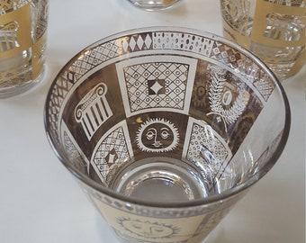 Vintage Gold Mid Century Design Barware