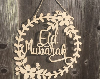 Wonderful Kid Backyard Party Eid Al-Fitr Decorations - il_340x270  Image_9616100 .jpg