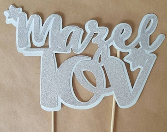 Cake topper for all Jewish events   A Mazel Tov cake decoration for Jewish holidays, weddings, bar mitzvah,bat mizvah bris or a birthday