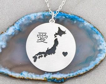 Japan Necklace • Japan Charm Necklace • Japan Pendant • Tokyo Travel Charm Japan Jewelry Custom Charm Keepsake•Oriental Necklace