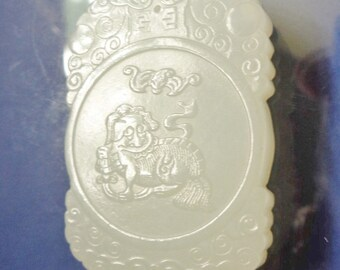 054-- Antique Chinese Mid Qing Dy. Hetian white nephrite jade pendant fine carved bates pomegranate & lion