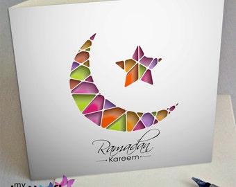 Printable Ramadan Kareem Card, Digital Download, Greeting Cards, Eid Cards Ramadan-design1