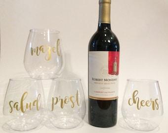 Cheers Wine Glass, Personalized Custom Wine Glass, Christmas Gift