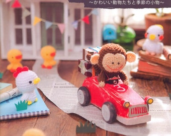 Master Mitsuki Hoshi Collection 09 - Crochet Monkey and Animal Friends - Japanese craft book