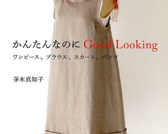 Easy and Good Looking Clothes - Japanese Craft Book