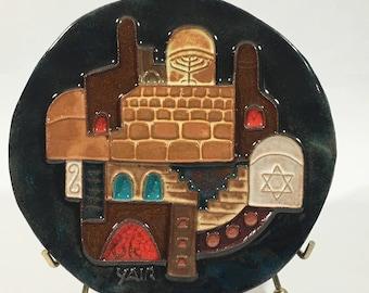 Yair Cohen Jerusalem Cityscape Judaica Art Tile Wall Plaque Vintage Yair Ceramics Israel