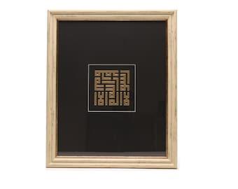 Square kufic etsy