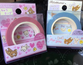 Rilakkuma Tape - PICK ONE - Masking Tape - 15mm x 12M