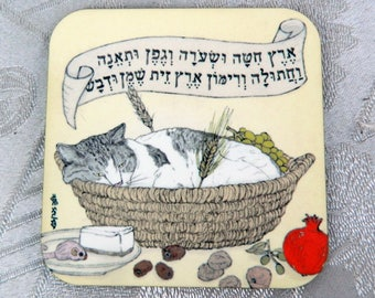 Cats coaster - Shavout - featuring Spageti, the famous Israeli cat from Ha'aretz Newspaper Comics