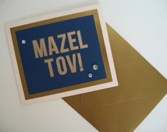 Handmade Mazel Tov Card Jewish Wedding Card Bar Mitzvah Card Bat Mitzvah Card Bar Mitzvah Card