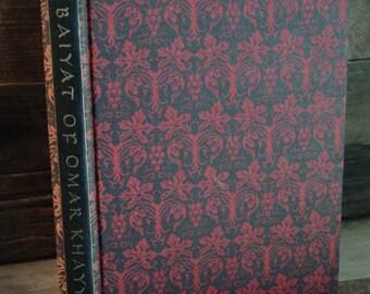 The Rubaiyat Of Omar Khayyam 1940s Vintage Hardcover Edward Fitzgerald Translation Mahmoud Sayah Illustrations Poetry Middle Eastern Classic