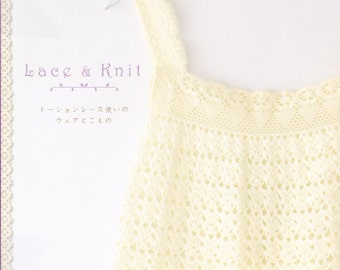 Lace and Knit (Japanese)