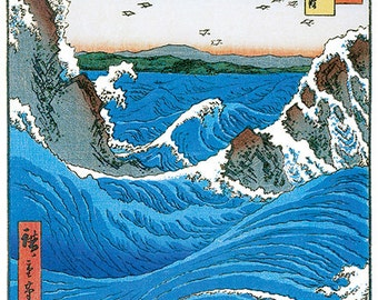Hand-cut wooden jigsaw puzzle. NARUTO WHIRLPOOL JAPAN. Hiroshige. Japanese woodblock print. Wood, collectible. Bella Puzzles.