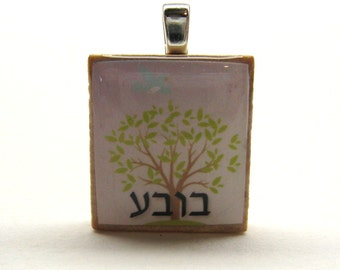 Hebrew Scrabble tile - Bubbe - Grandma or Grandmother - Hebrew letters with Tree of Life