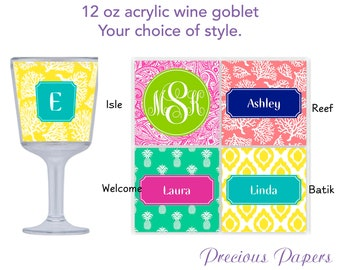 Personalized Plastic wine glasses personalized pineapple wine glass, paisley wine glass, resort wine glass, vacation wine glass, beach wine