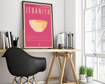 "Made In Morocco Poster - The Soup Bowl ""Jebaniya"" - Digital Download"