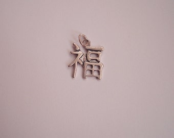 GOOD LUCK Charm - Chinese Character