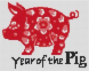 Pig Cross Stitch Kit, Year of the Pig Cross Stitch, Chinese Zodiac Cross Stitch, Embroidery Kit, Art Cross Stitch