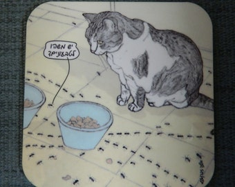Cats coaster - Anything for vegans?  in Hebrew -  featuring Spageti, the famous Israeli cat from Ha'aretz Newspaper Comics