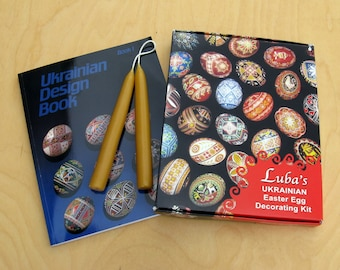 Deluxe Gift Set - Delrin Ukrainian Egg Decorating Kit, Design Book, Beeswax Candles