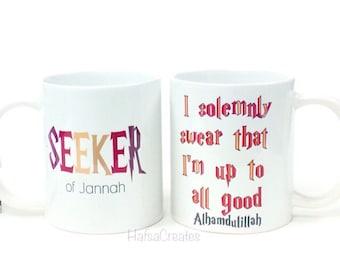 Muslim potter inspired mugs