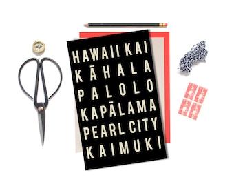 Hawaii Art, Hawaiian Decor, Poster Print, Luau Party Favor, Typography Poster, Honolulu Poster, Black and White Print, Modern Home Decor