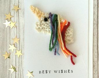 Unicorn card; knitted unicorn card; blank unicorn card; unicorn gift; unicorn birthday card; card for her; eco friendly gift; unicorn