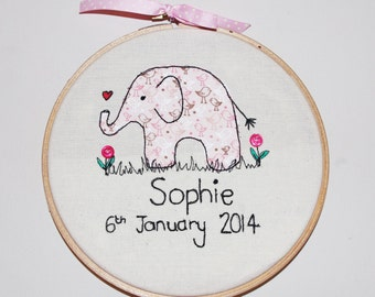 """New Baby Free Motion Embroidery Personalised Art Embroidery 7"""" Hoop"""