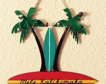 Palm Trees and Surfboard Mele Kalikimaka Wall Hanging
