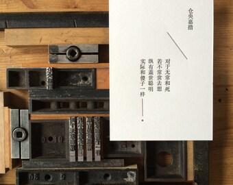 仓央嘉措 Tsangyang Gyamtso Poem - 01