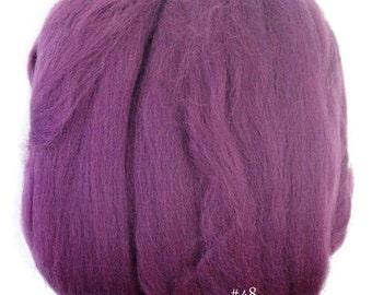 Japanese Merino Wool Roving, Wool Roving, Needle Felting Wool, Needle felting, Roving, Purple Blue Merino Roving, Merino Wool 100%, hs048