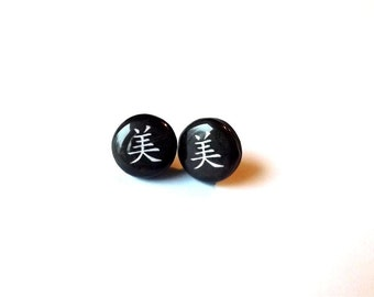 Japanese symbol studs earrings- with meaning Beauty- Beauty post earrings- Kanji jewelry- chinese symbols
