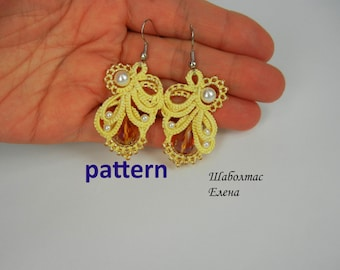 """Earrings """" Sunshine"""""""