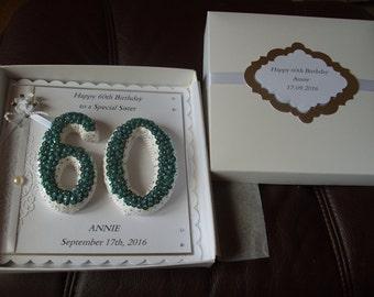 Handmade Personalised 60th Birthday Card