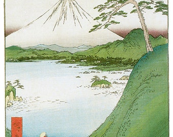Hand-cut wooden jigsaw puzzle. MISAKA PASS JAPAN. Hiroshige. Japanese woodblock print. Wood, collectible. Bella Puzzles.