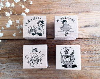 Masco Eri Japanese Wooden Rubber Stamps - Message Stamps for Journaling, Scrapbooking, Packaging, Snail Mail