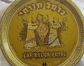 Israeli Wine Tray Carmel Mizrachi Oriental Super-Sol Metal Vintage Collectibles Wall Decor Judaica