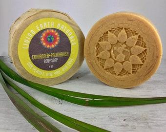 Coriander-Palmarosa- Natural Soap- Organic Soap- Handmade Soap- Homemade Soap- Vegan Soap- Moisturizing Soap-Sensitive Skin Soap-Herbal soap