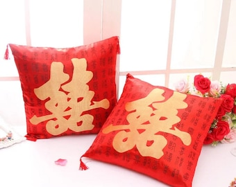 Double Happiness Cushions, Chinese wedding kneeling cushions, Traditional Chinese Tea Ceremony