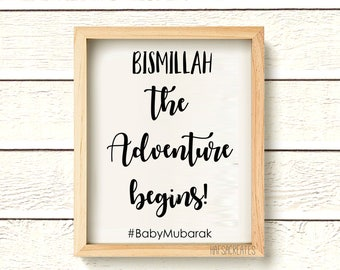 Baby Announcement Baby gift Digital Printable, Islamic Print, Baby Shower Gift. Aqeeqah Gift.