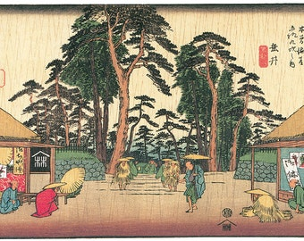 Hand-cut wooden jigsaw puzzle. TARUI JAPAN. Hiroshige. Japanese woodblock print. Wood, collectible. Bella Puzzles.